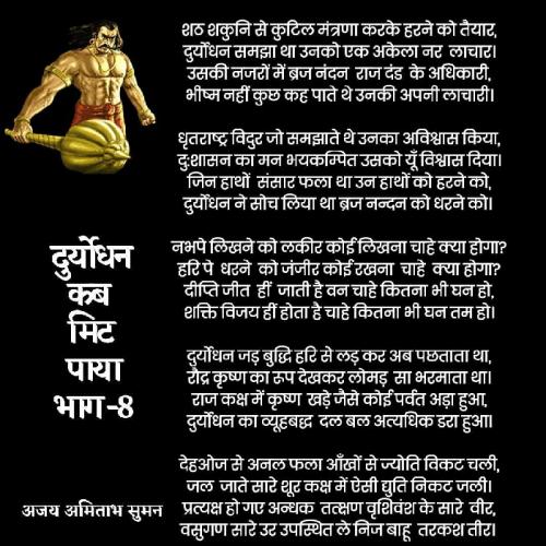 Post by Ajay Amitabh Suman on 12-Jun-2021 07:39pm