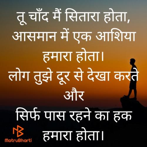 Post by Pravin Khavda on 12-Jun-2021 10:43pm