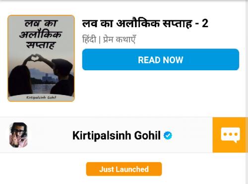 Post by Kirtipalsinh Gohil on 13-Jun-2021 07:51am