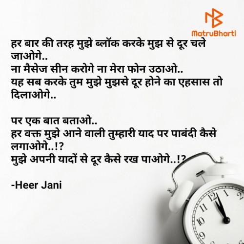 Post by Heer Jani on 13-Jun-2021 09:50am