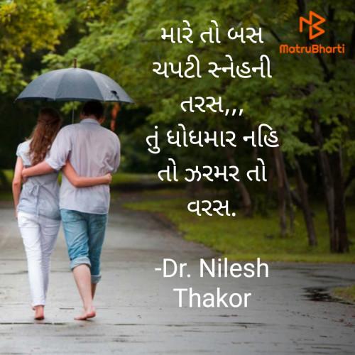 Post by Dr. Nilesh Thakor on 13-Jun-2021 01:21pm