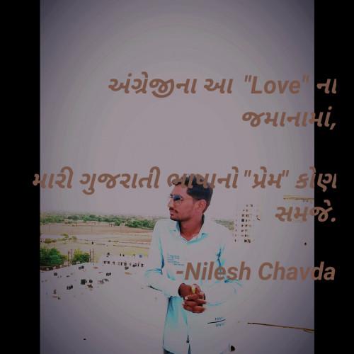 Post by Nilesh Chavda on 13-Jun-2021 02:03pm