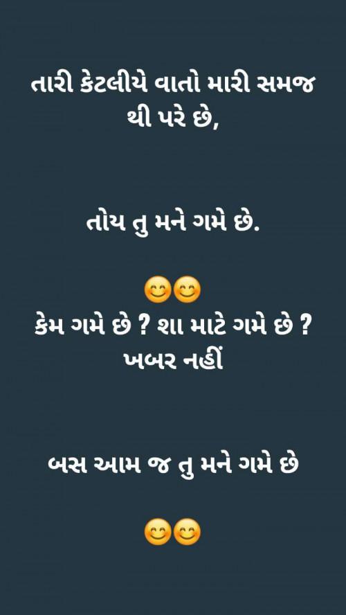 Post by Yogesh B Thakkar on 13-Jun-2021 02:44pm