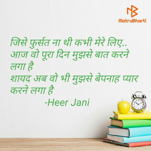 Post by Heer Jani on 13-Jun-2021 03:52pm