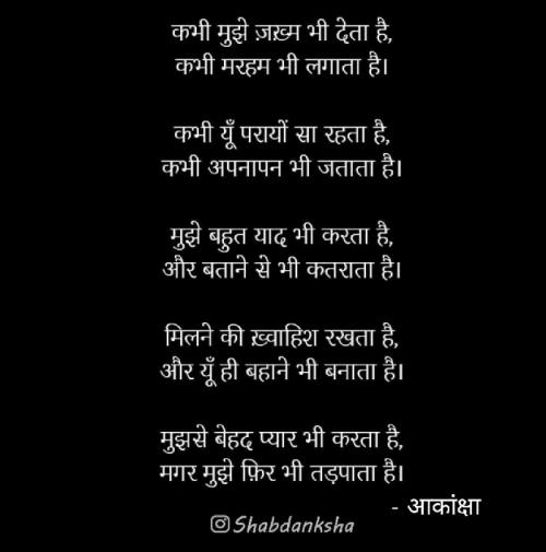 Post by Aakanksha on 14-Jun-2021 11:05am