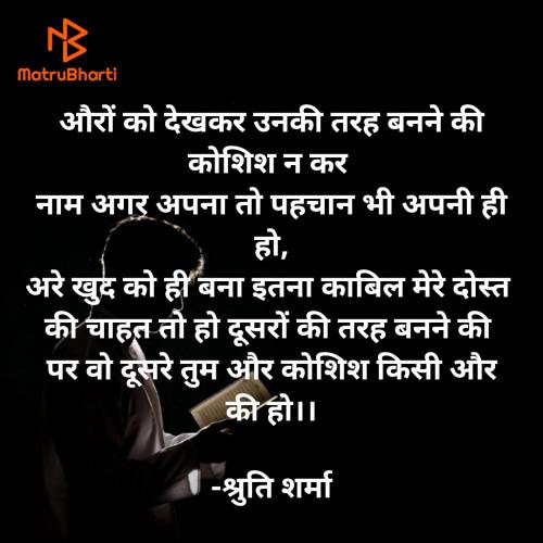 Post by Shruti Sharma on 14-Jun-2021 08:27pm