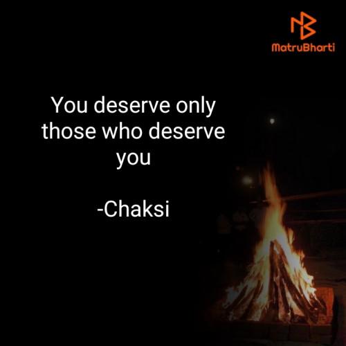 Post by Chaksi on 15-Jun-2021 05:08pm
