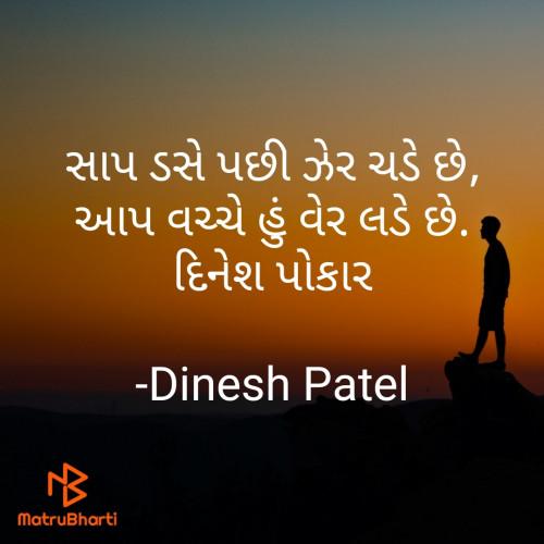 Post by Dinesh Patel on 15-Jun-2021 05:47pm
