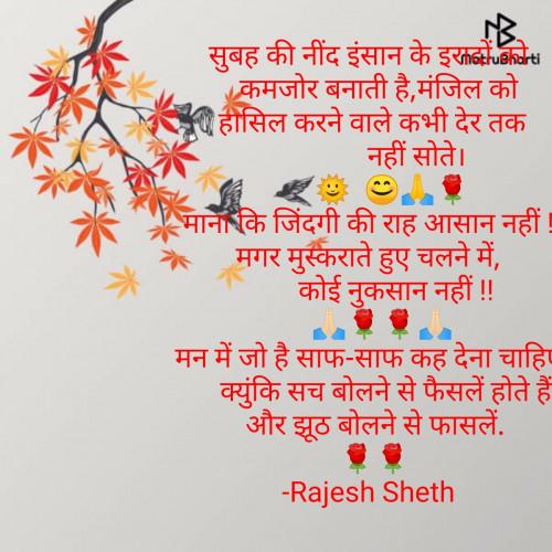 Post by Rajesh Sheth on 15-Jun-2021 10:04pm