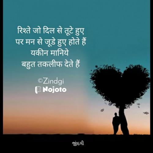 Post by Falguni Maurya Desai _જીંદગી_ on 15-Jun-2021 10:06pm