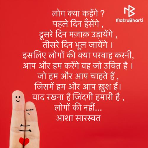 Post by Asha Saraswat on 15-Jun-2021 11:29pm