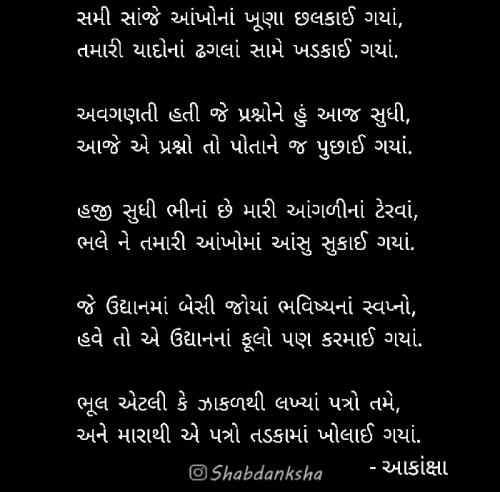 Post by Aakanksha on 16-Jun-2021 10:22am