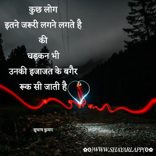Post by सुभाष कुमार on 16-Jun-2021 01:05pm