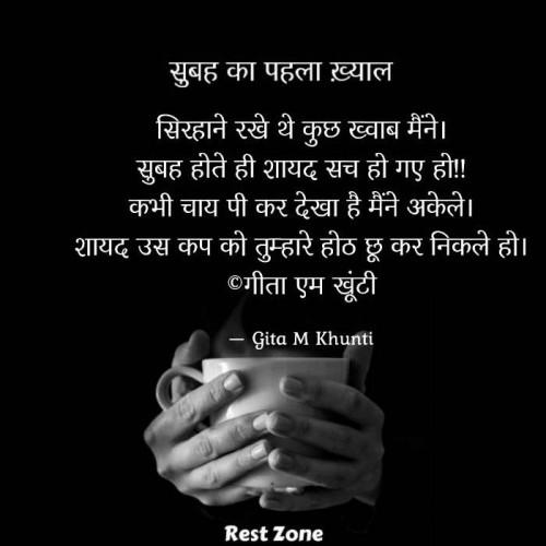 Post by Gita M Khunti on 16-Jun-2021 01:15pm