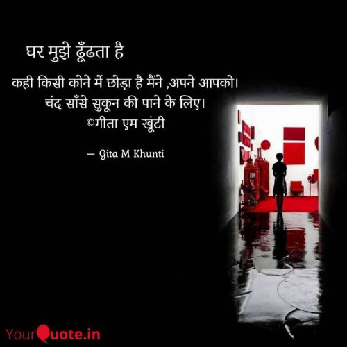 Post by Gita M Khunti on 16-Jun-2021 01:28pm