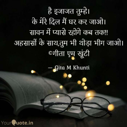 Post by Gita M Khunti on 16-Jun-2021 01:35pm
