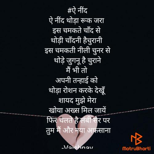 Post by Vaishnav on 17-Jun-2021 02:10pm