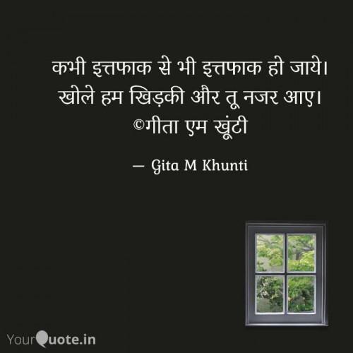 Post by Gita M Khunti on 17-Jun-2021 02:37pm
