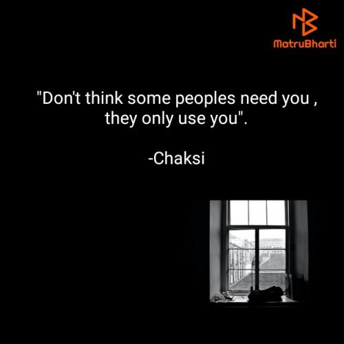 Post by Chaksi on 17-Jun-2021 04:17pm