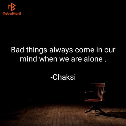 Post by Chaksi on 17-Jun-2021 04:21pm