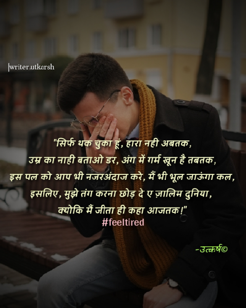 Post by Utkarsh Duryodhan on 18-Jun-2021 04:02pm