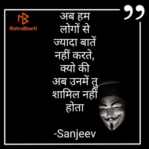 Post by Sanjeev on 19-Jun-2021 10:46pm