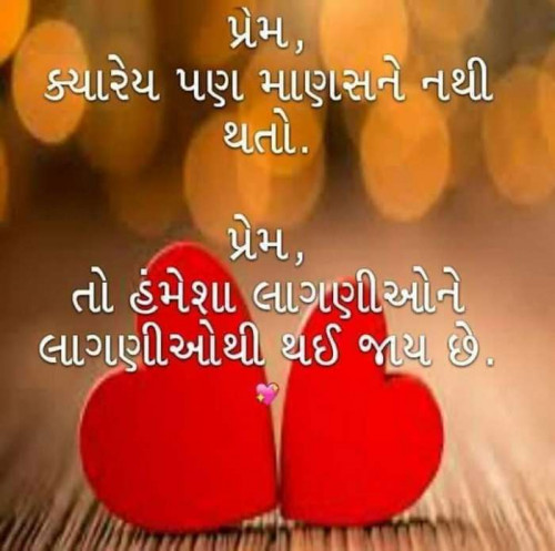Post by Parmar Narvirsinh on 20-Jun-2021 09:38am