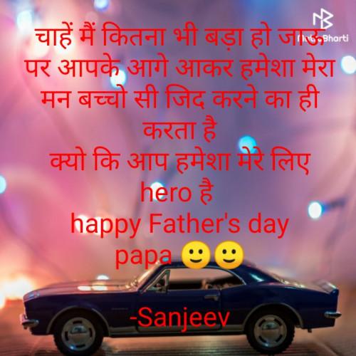 Post by Sanjeev on 20-Jun-2021 12:45pm