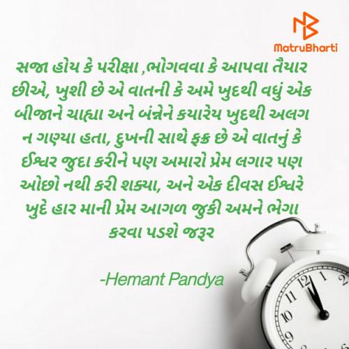 Post by Hemant Pandya on 20-Jun-2021 12:57pm
