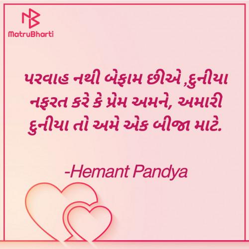 Post by Hemant Pandya on 20-Jun-2021 01:03pm