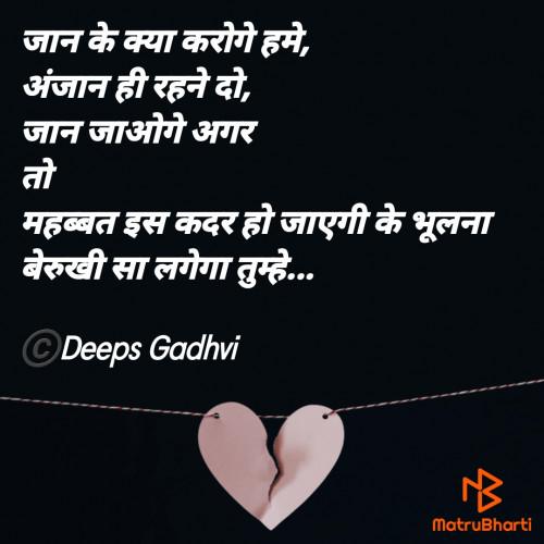 Post by Deeps Gadhvi on 21-Jun-2021 09:29am