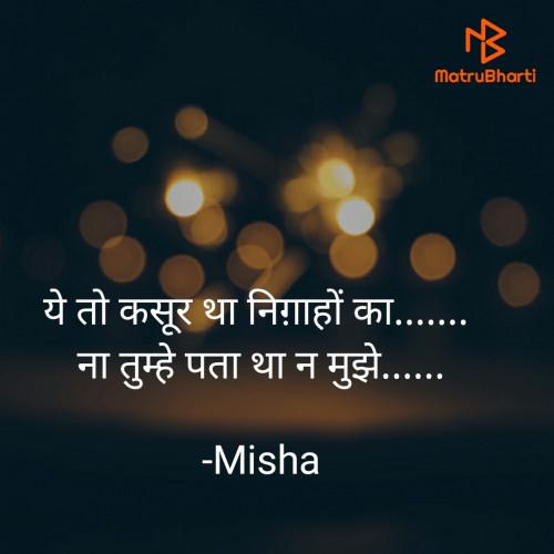 Post by Misha on 22-Jun-2021 07:39am