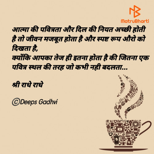 Post by Deeps Gadhvi on 22-Jun-2021 07:41am