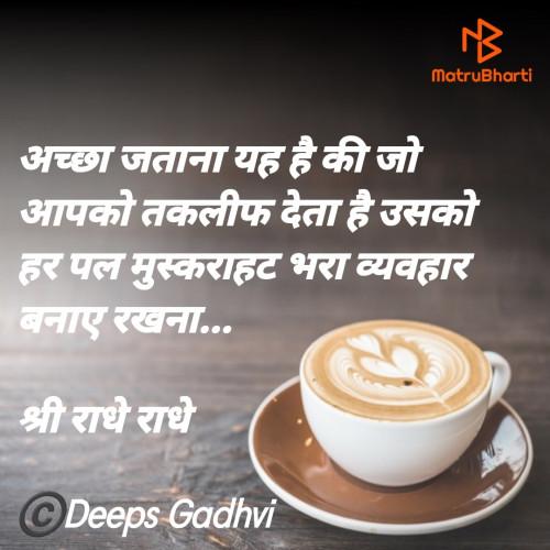 Post by Deeps Gadhvi on 23-Jun-2021 08:00am