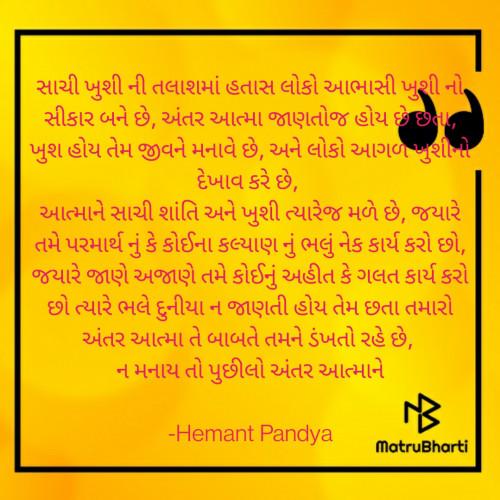 Post by Hemant Pandya on 23-Jun-2021 03:38pm