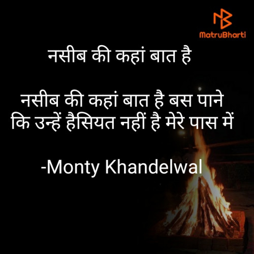 Post by Monty Khandelwal on 23-Jun-2021 04:04pm