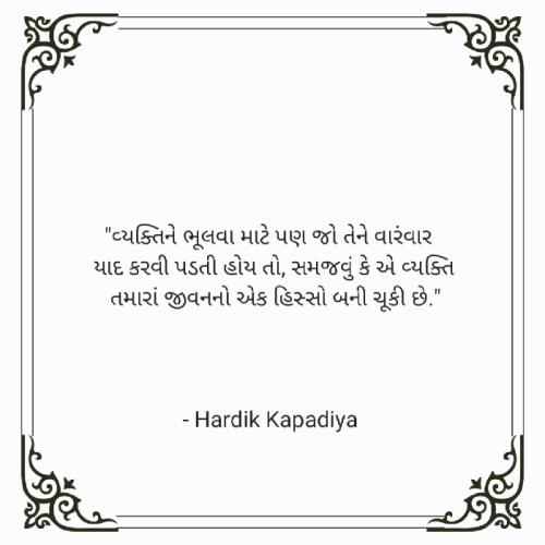 Post by Hardik Kapadiya on 24-Jun-2021 08:02pm