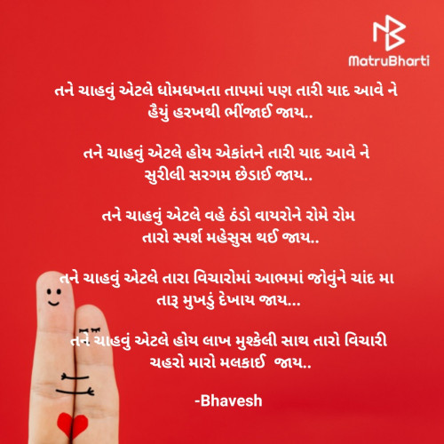 Post by Bhavesh on 26-Jun-2021 10:50am