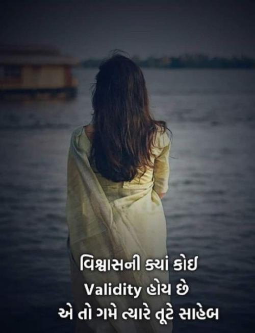 Post by Kaamini on 27-Jun-2021 08:34pm