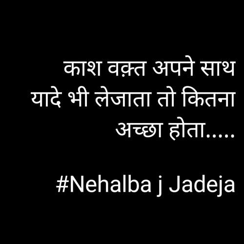 Post by Nehalba Jadeja on 29-Jun-2021 08:09pm