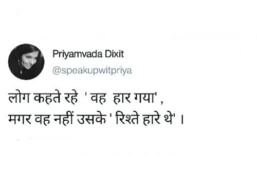 Post by Priyamvada Dixit on 01-Jul-2021 07:40pm