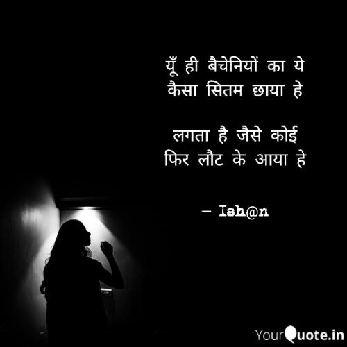 Post by Ishan shah on 01-Jul-2021 09:02pm