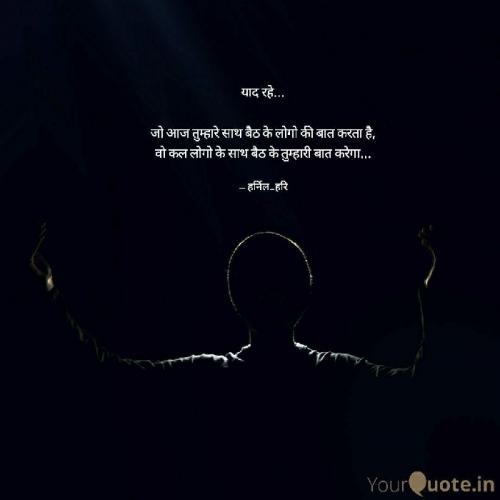 Post by Harsh Bhatt on 01-Jul-2021 09:19pm