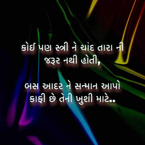 Post by Hitesh Bhalodia on 02-Jul-2021 12:18pm