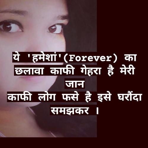 Post by Yayawargi (Divangi Joshi) on 02-Jul-2021 03:01pm
