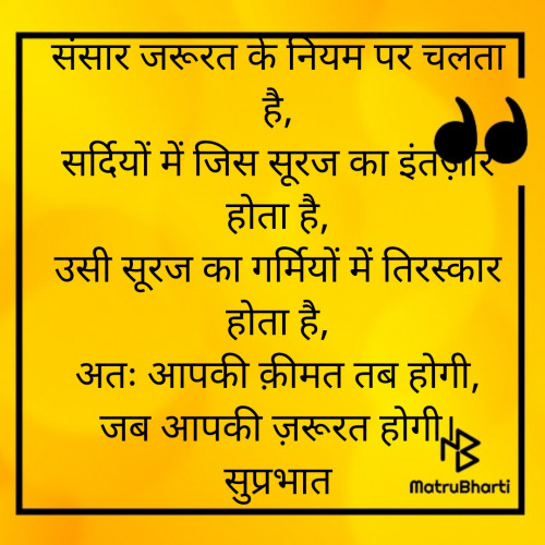 Post by Sneh Goswami on 04-Jul-2021 10:31am