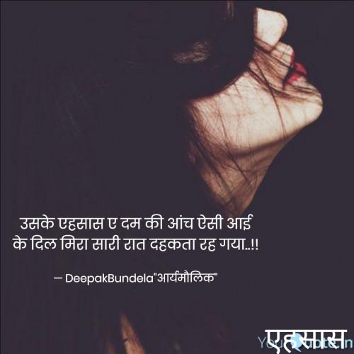 Post by Deepak Bundela AryMoulik on 04-Jul-2021 06:21pm