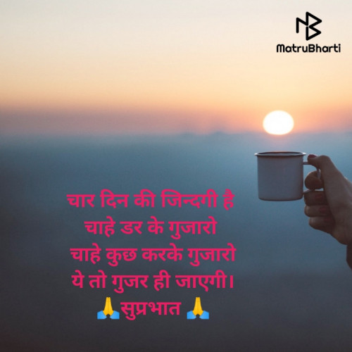 Post by Vipin Prajapati ️️️️️ on 05-Jul-2021 05:41am
