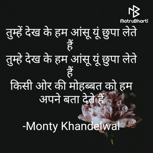 Post by Monty Khandelwal on 07-Jul-2021 04:44pm