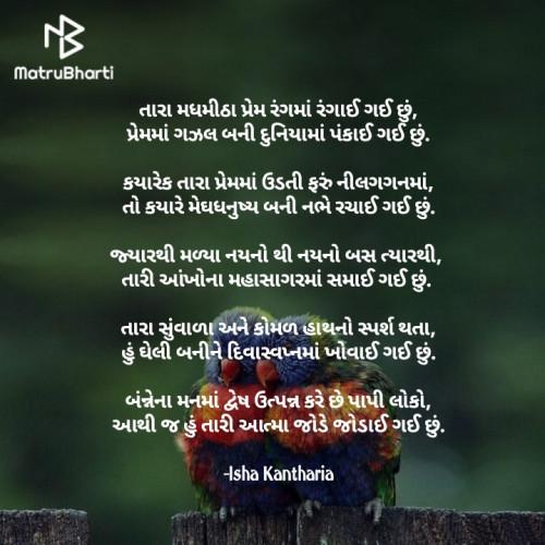 Post by Isha Kantharia on 08-Jul-2021 02:21pm